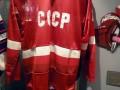 Toronto Hockey Hall of Fame - CCCP USSR